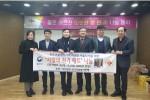 서울보호관찰2.jpg
