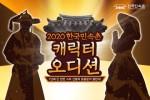 한국민속촌2.jpg