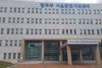 서울준법지원센터.jpg
