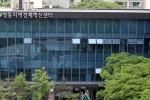 성동지역경제혁신센터.jpg