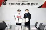 한국민속촌.jpg