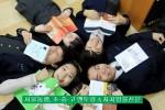 4__서울동행_활동사진.jpg