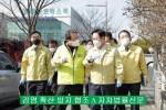 사진2(남양주_산업단지)1.jpg